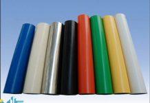 انواع پرایمر و رنگ لوله
