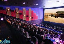 سینما و تالار کنفرانس