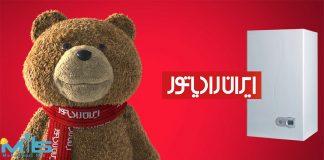 خرید پکیج ایران رادیاتور