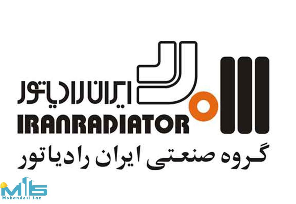 فروش پکیج ایران رادیاتور