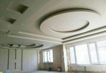 بازسازی سقف قدیمی