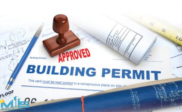 جواز ساخت ساختمان