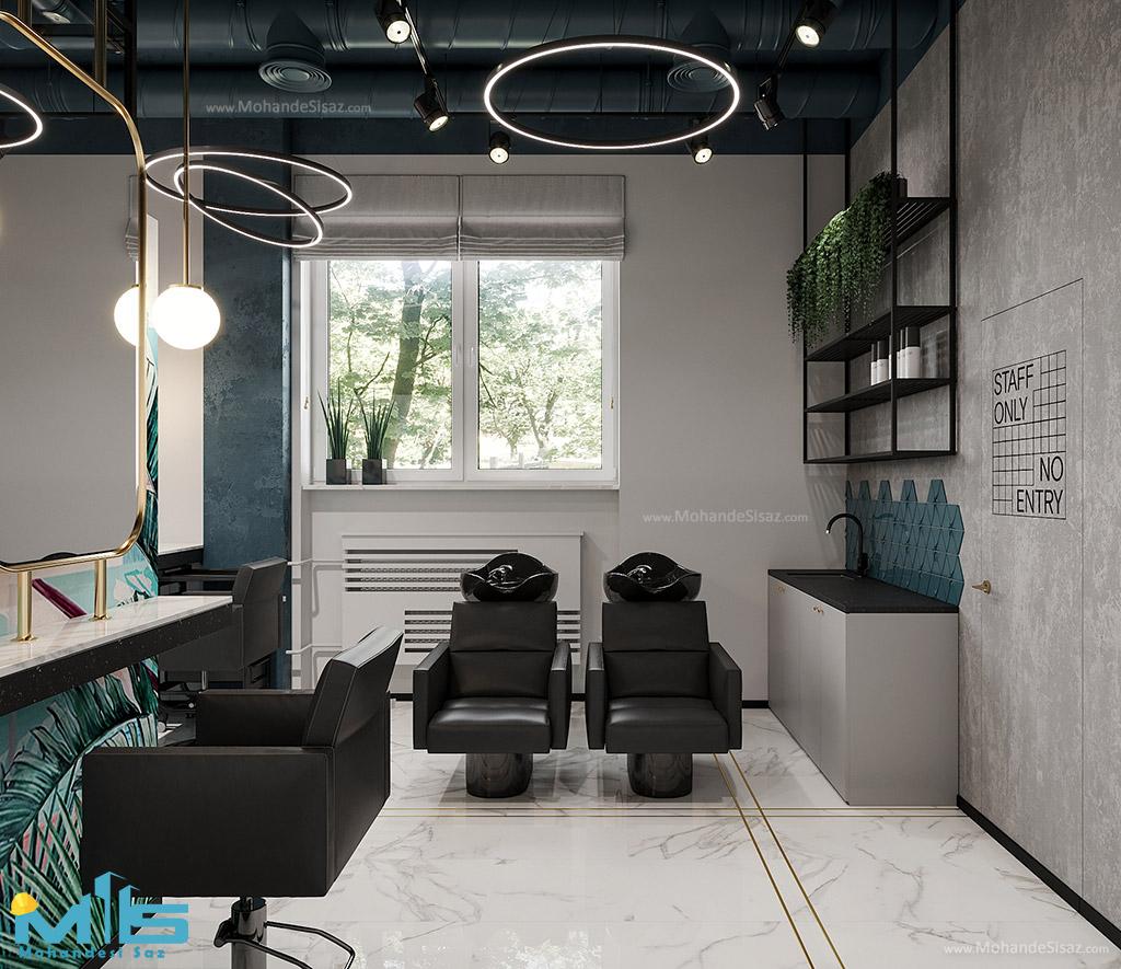 بازسازی آرایشگاه