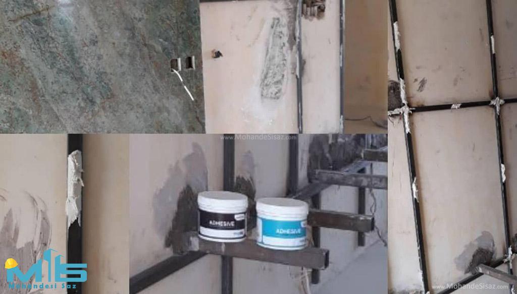 بازسازی منزل در تهران